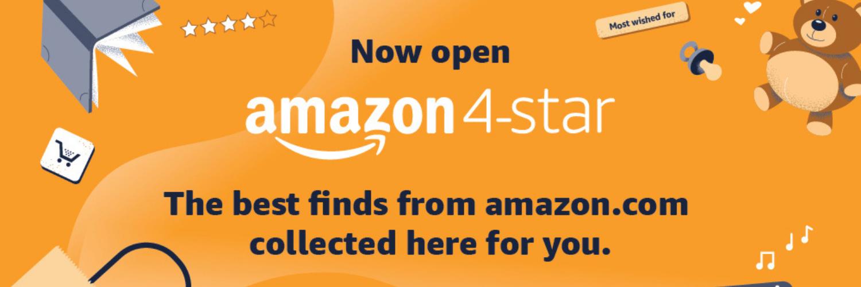 Amazon 4 Star Web Banner ADJ