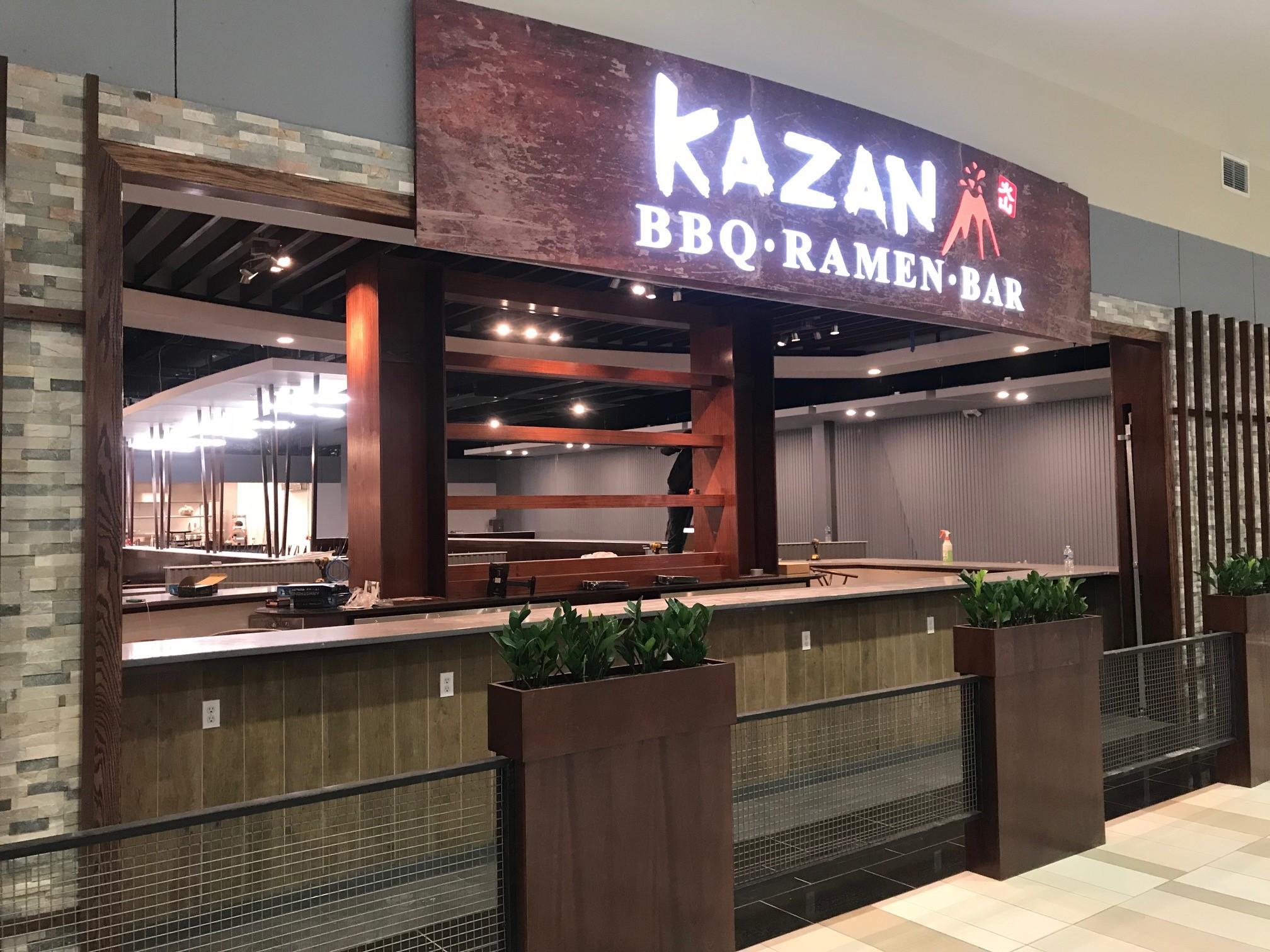 Kazan Storefront